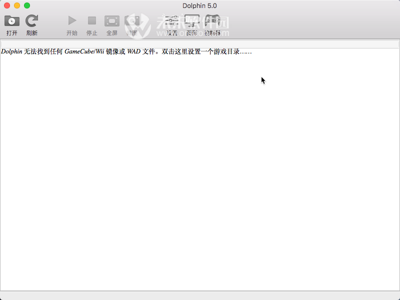 Dolphin for Mac(Wii模拟器)